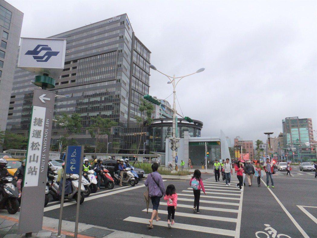 捷運松山站周邊。本報資料照