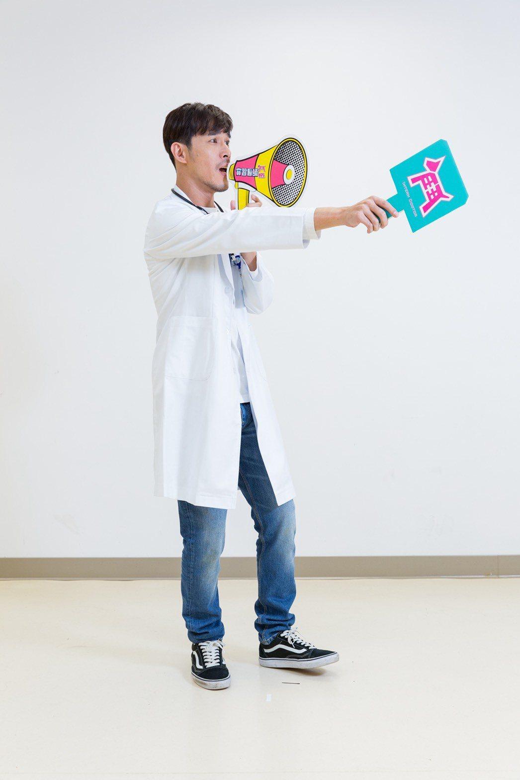黃騰浩加入「實習醫師鬥格」,有別過去憂鬱形象,第一次演喜劇。圖/民視提供
