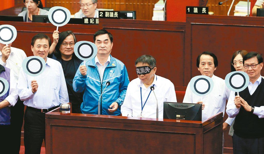 台北市議會昨天市政總質詢,台北市議員陳重文要求市長柯文哲戴眼罩,請官員舉「O」「...