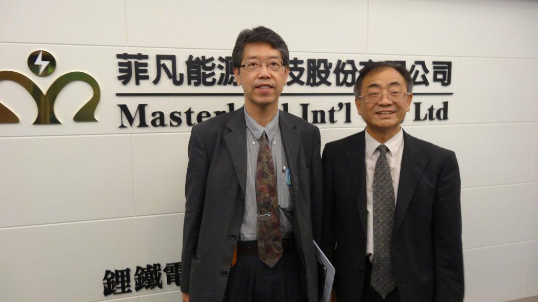 菲凡能源董事長柯祺禾(左)、總經理羅凱耀。 翁永全/攝影