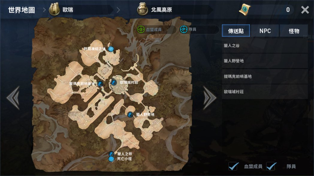 歐瑞領地將為玩家們帶來更有挑戰性的冒險。