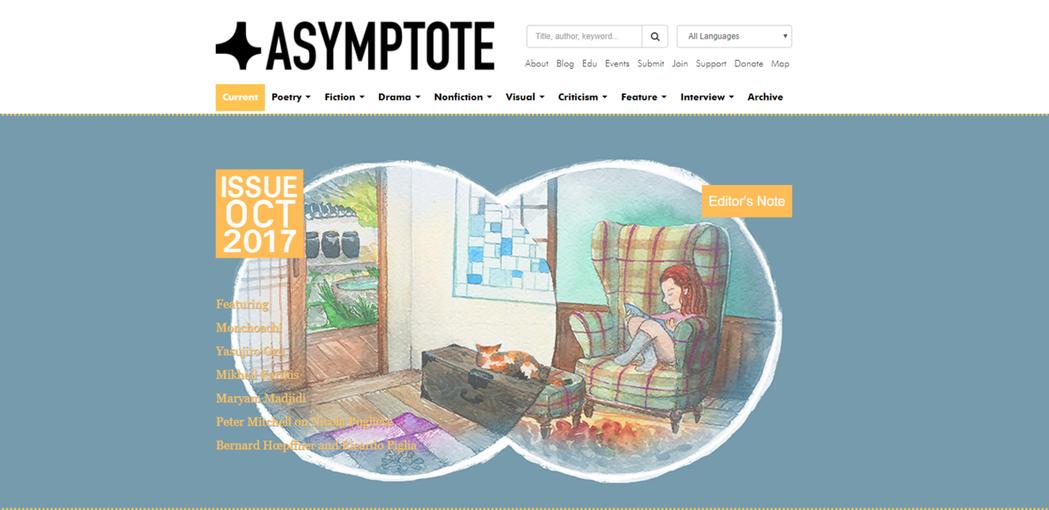 新加坡譯者李耀龍,同時也是國際文學雜誌《Asymptote漸近線》的總編。 圖/...