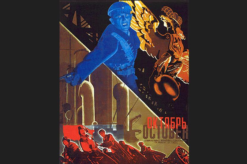蘇聯電影《十月》4萬9千公尺長的膠卷中,只有2千公尺最終問世,而從大螢幕上消失的...