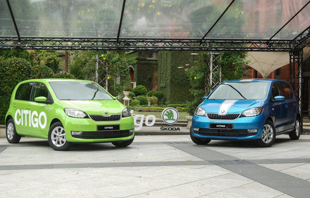 全新18 年式 Škoda Citigo 進口小車震撼上市。圖右為限量30台的Citigo榮耀特仕版。 記者林鼎智/攝影