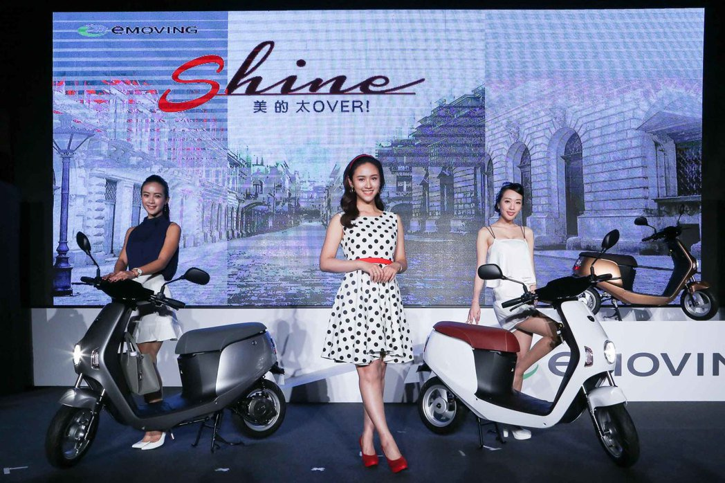 中華汽車全新推出的emoving Shine,特別邀請Sandy吳姍儒代言。 圖/中華汽車提供