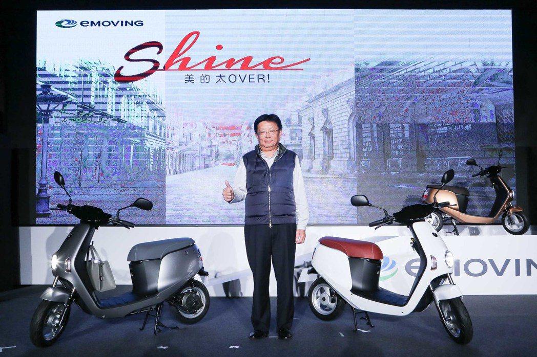 中華汽車副總經理羅德潤看好emoving Shine的推出,有望將電動自行車銷售目標推升至20%的水準。 圖/中華汽車提供