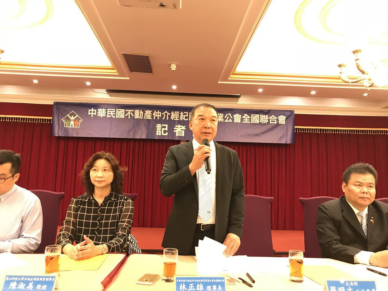 不動產仲介公會全聯會理事長林正雄(中)。記者游智文/攝影
