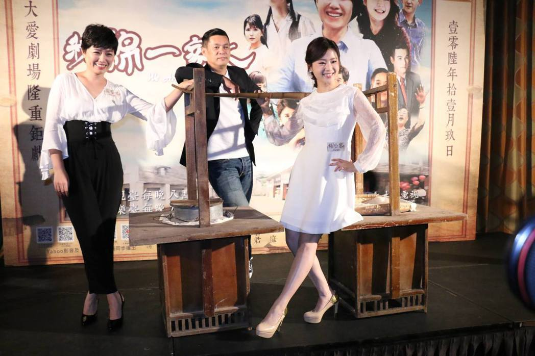 汪建民(中)楊小黎和嚴藝文(左)出席「我綿一家人」記者會。  圖/中天提供