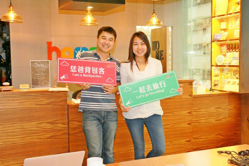 創辦人(左)總經理蕭宗仁、和妹妹蕭凌雲(右)表示,紅米(homey)的意義,是要...