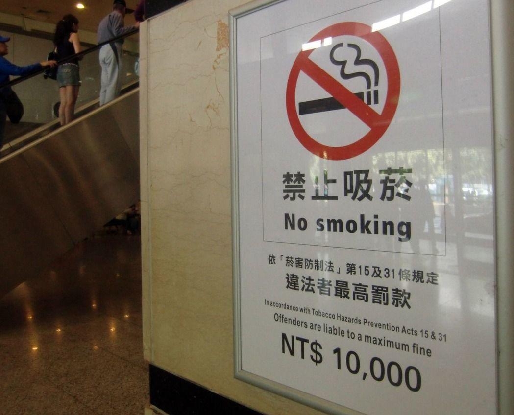 衛福部國健署將在菸害防制法修正草案增加因執行菸害防制政策卻遭權益受侵害者,給予法...