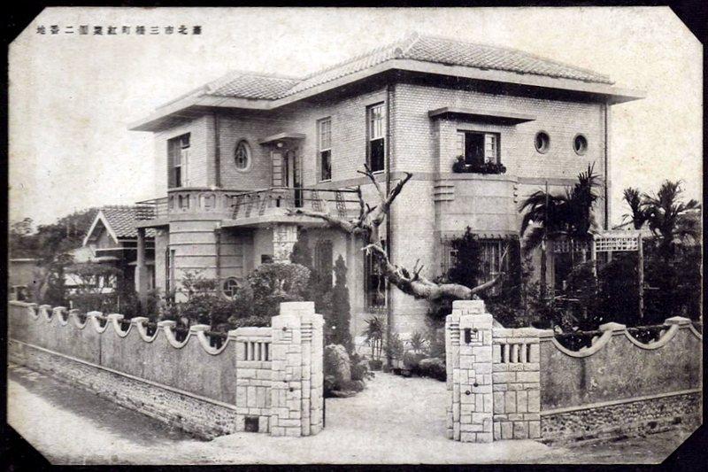 陳茂通宅,也稱「紅葉園」,為日本時代臺北三橋町重要地標。 圖/凌宗魁提供