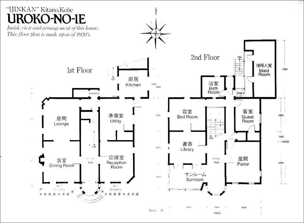 魚鱗之家平面圖。 圖/作者提供