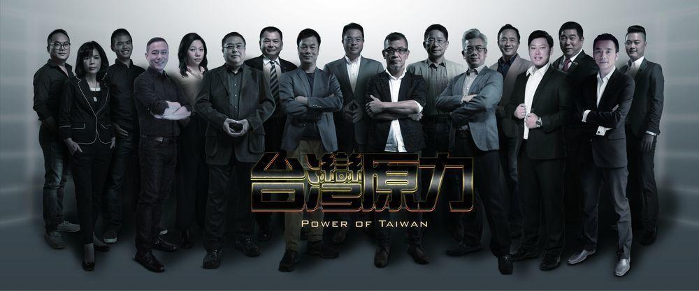 台灣原力廠商展出業者合影。 協會/提供
