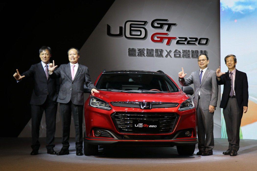 LUXGEN宣佈U6 GT、U6 GT220正式上市,U6 GT正式售價為77....