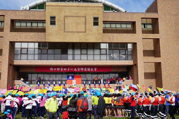 第4屆湖口鄉運開幕典禮,超過千人參與活動。 校方/提供