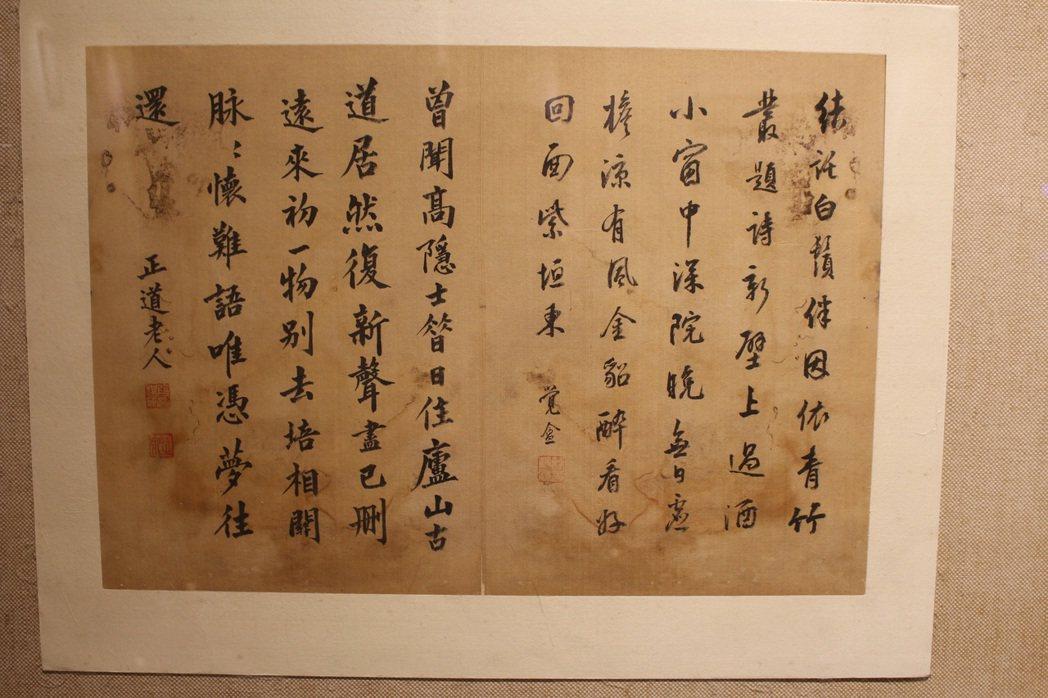 段祺瑞從政壇引退後寫的書法「行書五律」。 記者陳宛茜/攝影