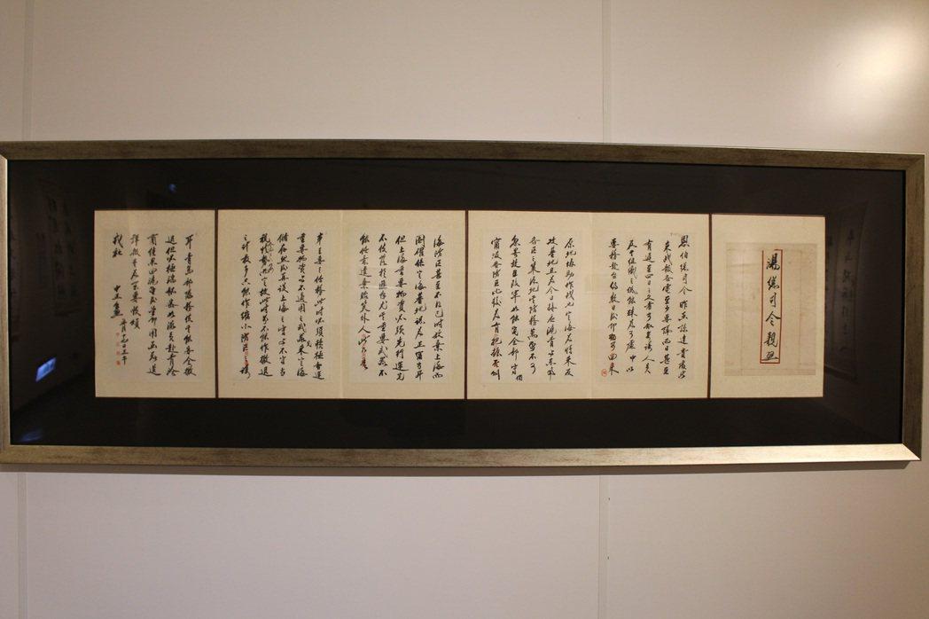 蔣介石寫給京滬杭警備總司令湯恩伯的密函,要求湯恩伯將「上海重要物資」運台,千萬不...