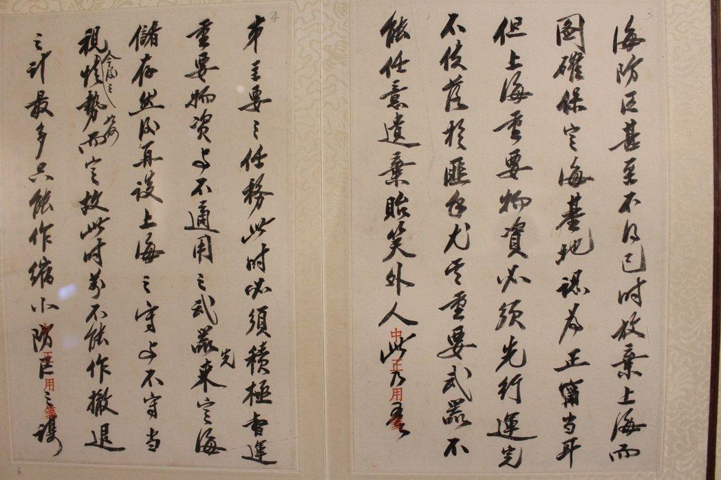 蔣中正致湯恩伯的書信中提到「但上海重要物資必須先行運完,不使落於匪手。尤其重要武...