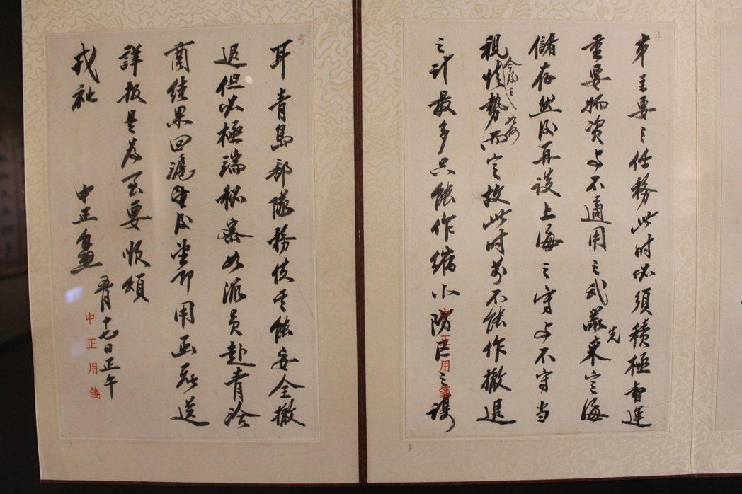 蔣中正寫給湯恩伯的書信,信末日期寫上「五月十七日正午」。 記者陳宛茜/攝影