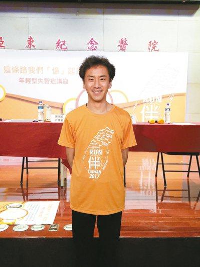 日籍年輕型失智症者丹野智文來台演講,分享與失智症共處的生活。 記者張益華/攝影