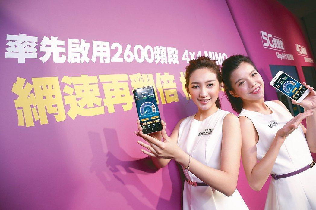 台灣之星網路門市公布雙11月租188元享「終身」4G上網吃到飽!不料雙11用戶大...