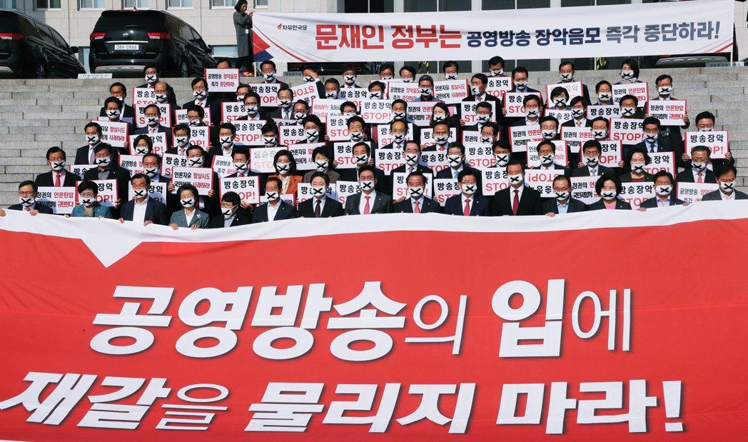 10月27日,在南韓國會前痛罵執政黨「企圖操控MBC」的自由韓國黨黨團;諷刺的是...