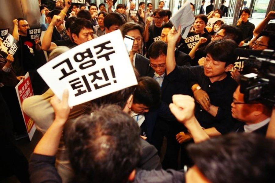 MBC抗爭在這幾週出現重大進展——電視台董事會成員再度出現更迭,爭議多年的MBC...