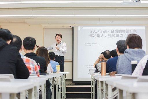跨界行銷教父胡偉良獨創一系列「財富倍增計畫」,每次課程一堆出立即爆滿。 台灣商務...