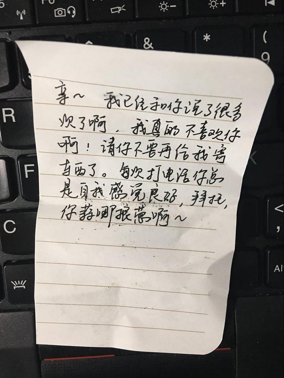 趙男暗戀的女神寫紙條給他。 圖/擷取自鳳凰網