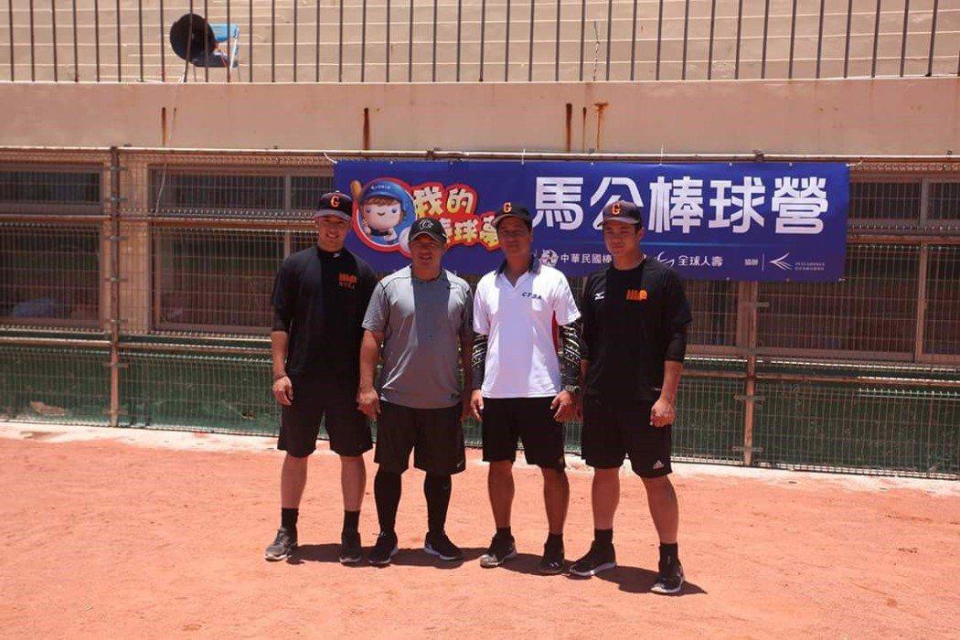 全球人壽「我的棒球夢」計劃為澎湖馬公高中棒球小將圓夢,更在今年邀請黃金級教練團為...