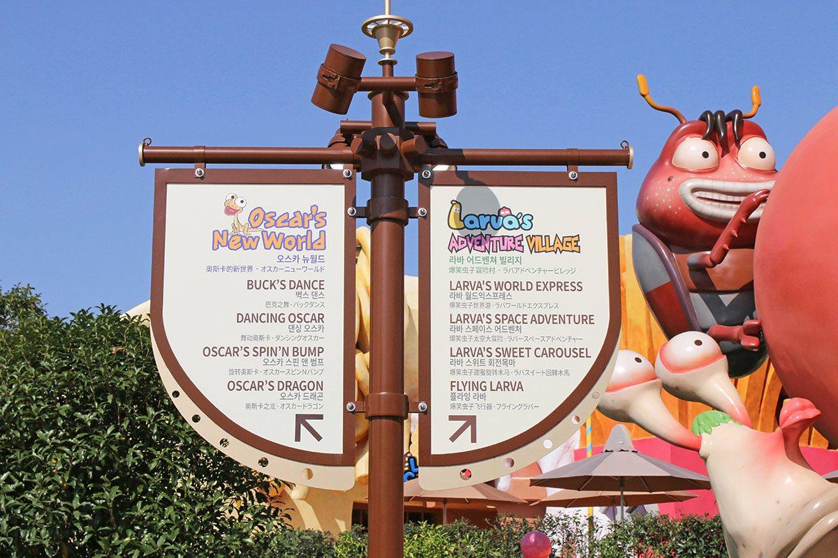 遊樂設施都有清楚的導覽及簡介,並標示出遊玩等候時間。