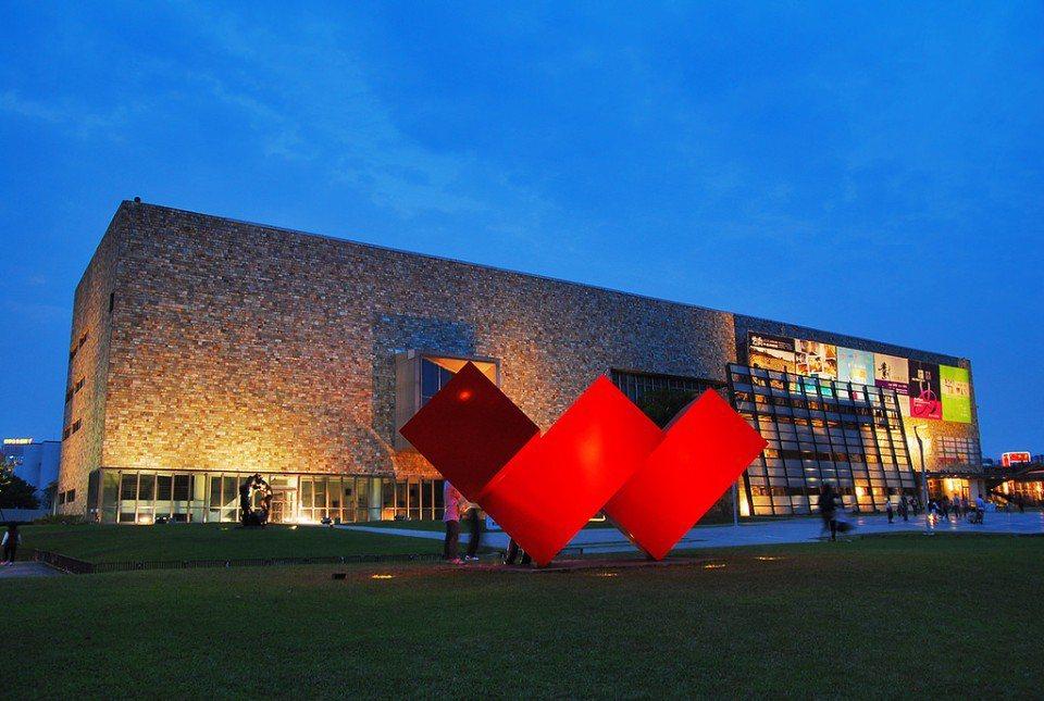 「國美館」為目前亞洲最大的美術館之一。(Flickr授權作者-Im J.C)