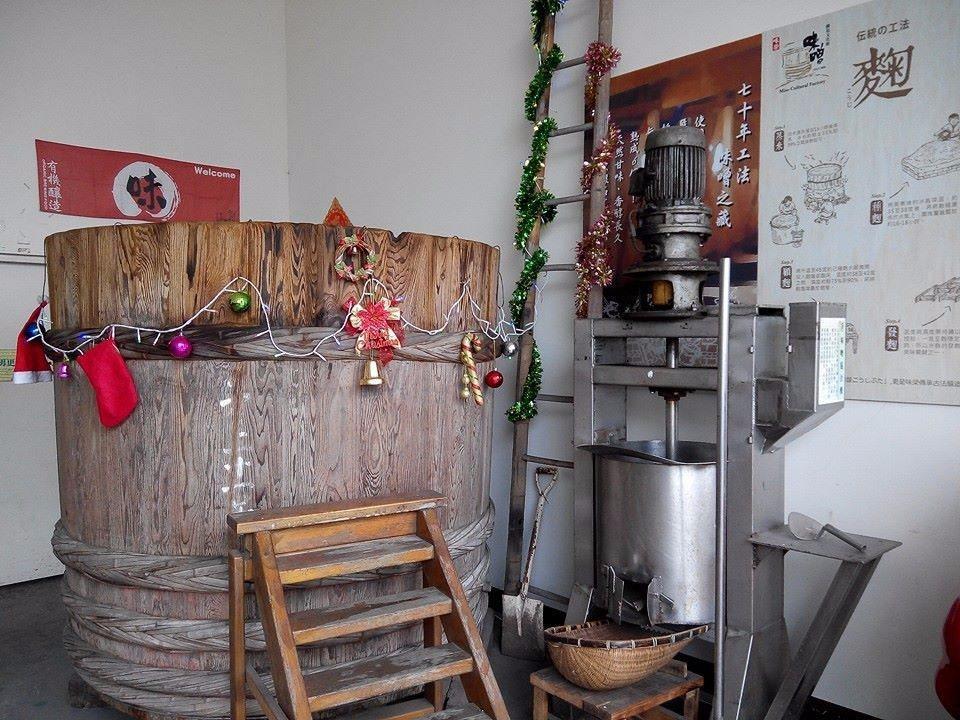 來「台灣味噌釀造文化館」看看製作味噌的奧秘。(圖片來源/台灣味噌釀造文化館FB粉...
