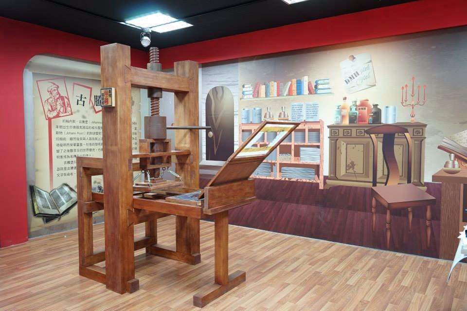 來「台灣印刷探索館」可以一窺發票印製的過程唷!(圖片來源/鞋寶觀光工廠FB粉絲團...