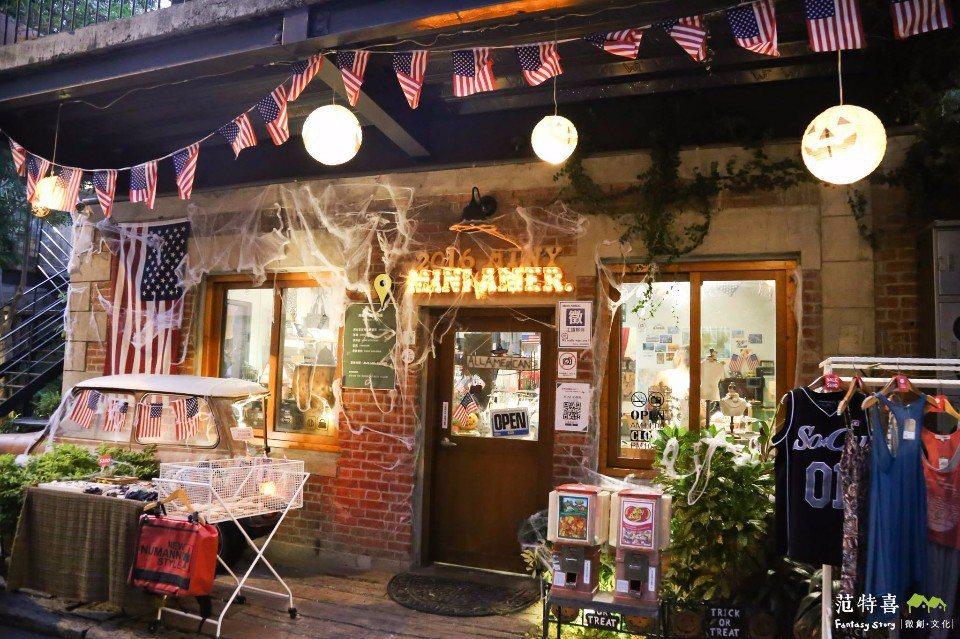 「范特喜文創聚落」有許多老屋改造而成的文創小店,等著大家來尋寶。(圖片來源/范特...