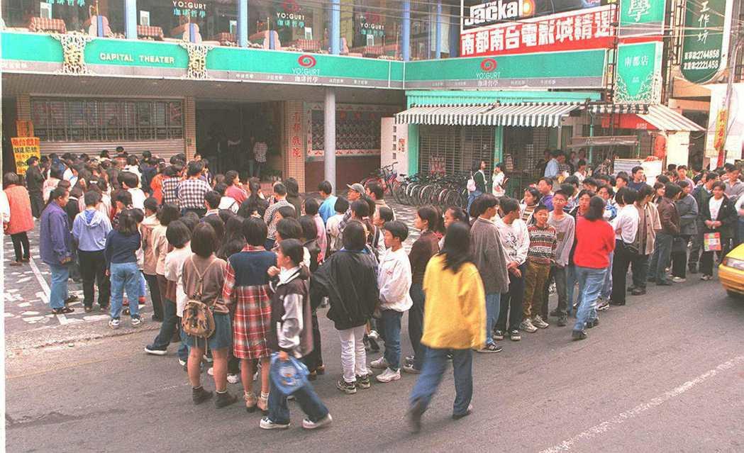 「鐵達尼號」曾讓台南影迷大排長龍買票。圖/報系資料照片