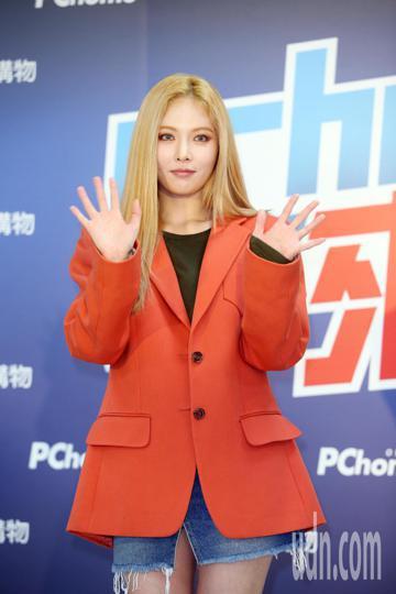 韓國性感女星泫雅來台出席「雙 11 PChome 來了-巨星之夜」活動。