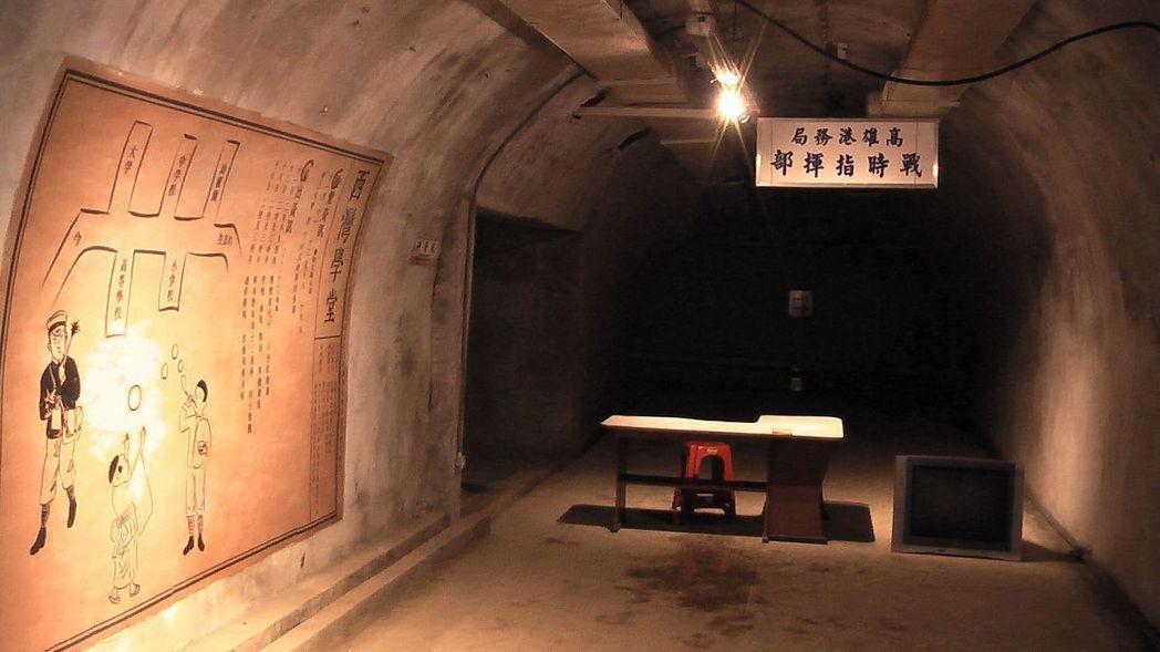 昏暗的隧道群,散出歷史的幽光。 記者徐如宜/攝影