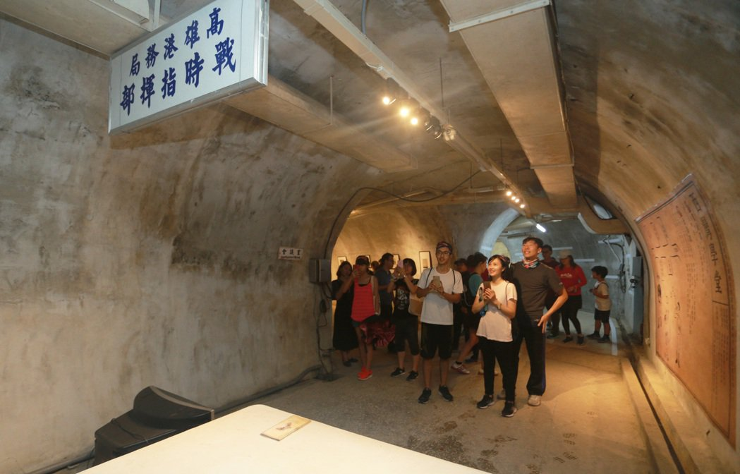 「西子灣隧道及其防空設施」在壽山形成錯綜複雜的隧道群,可供2150人藏身。 記者...