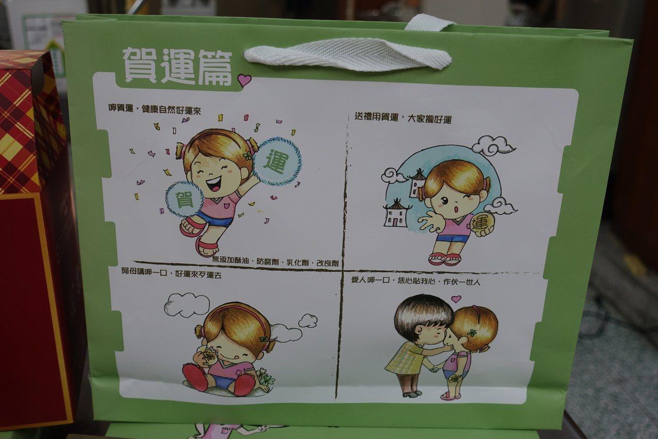收容人「小花」繪製日頭妹的四格漫畫,還成了高雄女監的自營文創商品。 記者劉星君/...