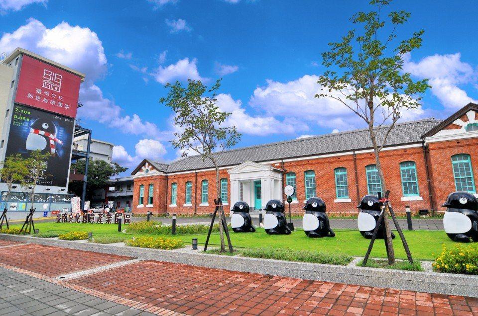 台南文化創意產業園區。(圖/台南文化創意產業園區官方網站)