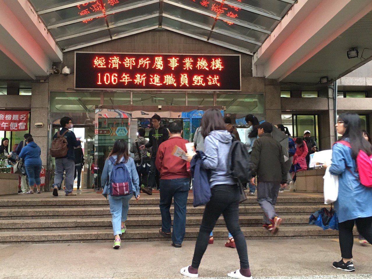 經濟部所屬事業機構106年新進職員甄試於11月11日舉行,平均錄取率約5.84%...