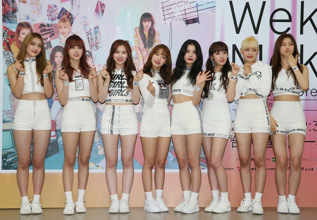 南韓新人女團「Weki Meki」首度來台舉行演唱會,在媒體見面會時,八位成員用