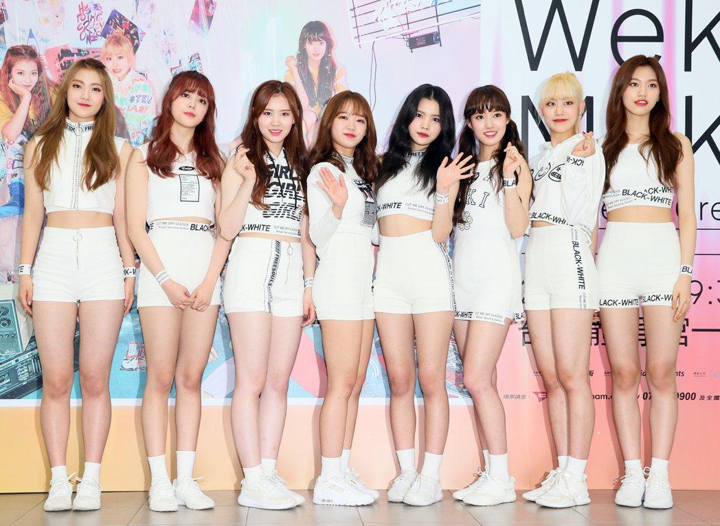 南韓新人女團「Weki Meki」首度來台舉行演唱會,在媒體見面會時,八位成員用...