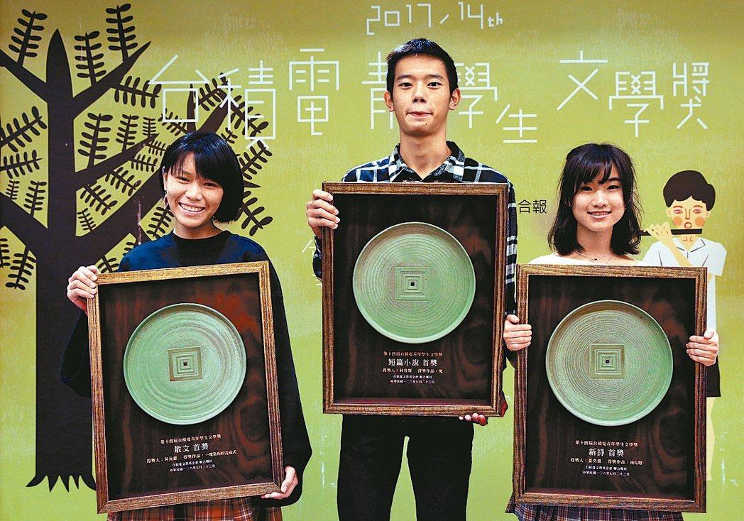 林宜賢(中)、吳沇慈(左)、黃奕馨(右),分獲小說、散文、新詩組首獎。 記者林俊...