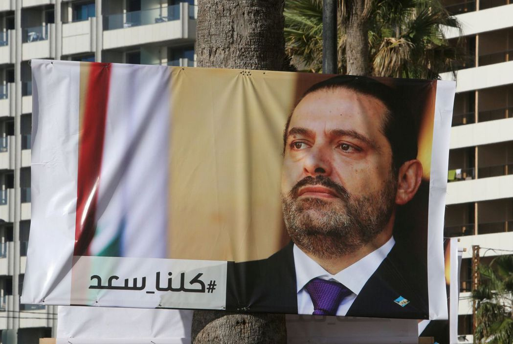 黎巴嫩首都貝魯特街頭,請辭總理哈里里的海報。 (路透)
