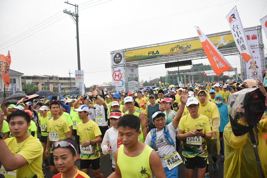 田中馬拉松一萬多名選手不畏下雨,熱力開跑。 記者林宛諭/攝影