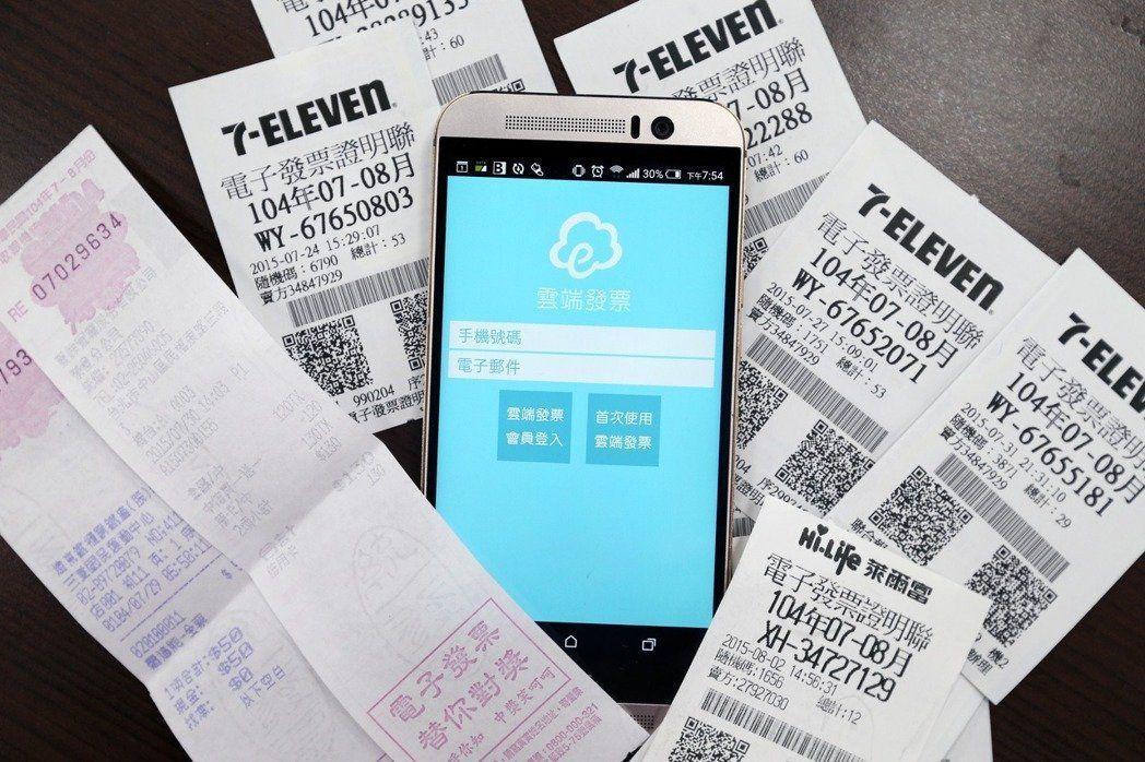 公用事業繳費是直接導入電子發票。 本報資料照片