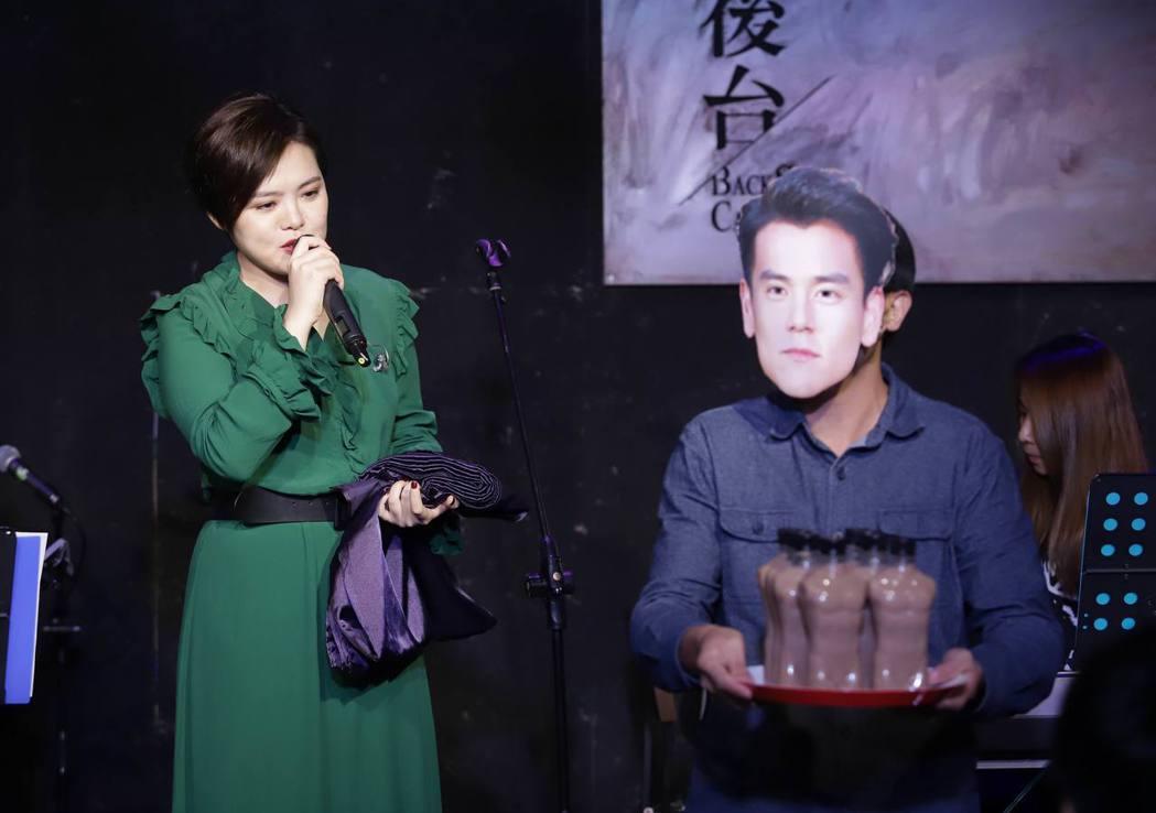 男歌迷假扮彭于晏送上小鮮肉奶茶祝劉思涵早日遇到真愛。圖/種子提供