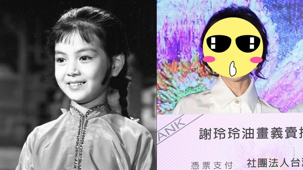 當年的「婉君表妹」,現在變貴婦。圖/聯合報系資料照、記者陳瑞源/攝影